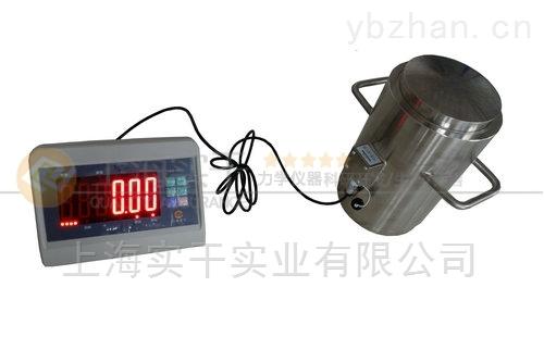 柱形拉压式测力传感器0-15吨/0-15T/0-150Kn