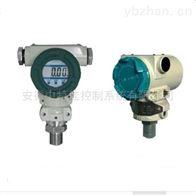 KGHY矿用型压力变送器