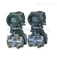 3351AP型压力变送器
