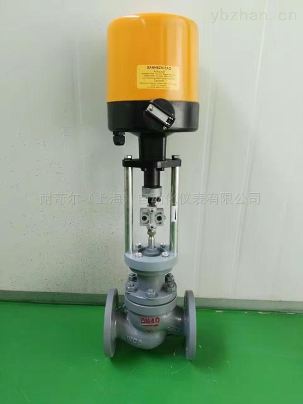 ZDLP-16K电动蒸汽调节阀