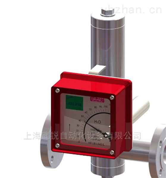 卫生级金属管转子流量计