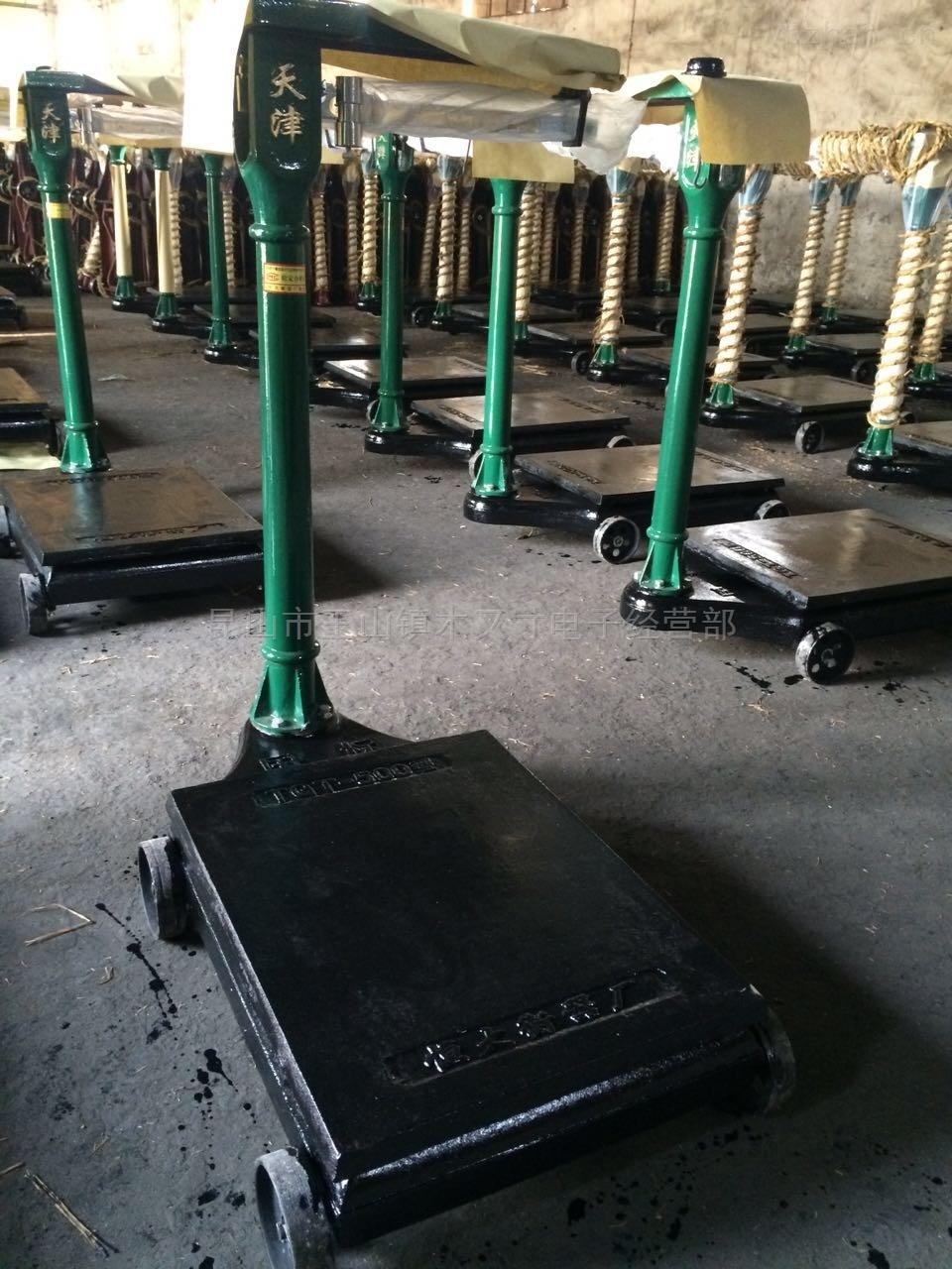 1000公斤機械磅秤博恒/恒大機械臺稱價格