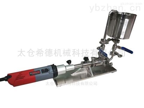 纳米级材料高剪切分散机