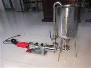 管线式沥青乳化机