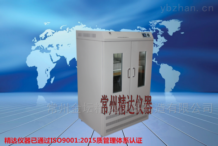 BS-4G恒溫搖床培養箱