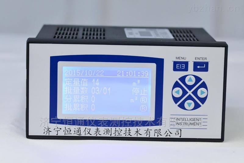 智能蒸汽热量积算仪F3200H-A3-D3-I1