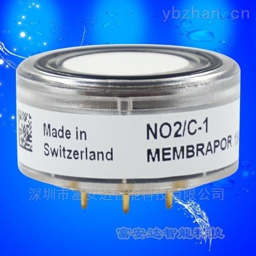 大气网格化电化学传感器