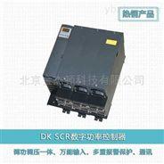 DK SCR控制器 进口晶闸管 可控硅 功率控制