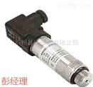 麥克MPM388型壓阻式壓力傳感器