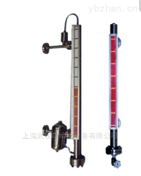 侧装型磁翻板液位计特征