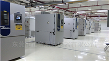 进口高低溫實驗箱/CSZ温湿度检定箱