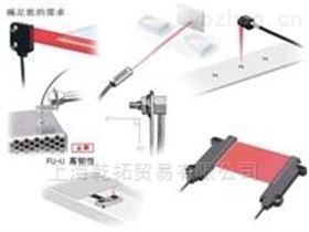 Kv-5500日本KEYENCE光纤传感器,基恩士选型列表