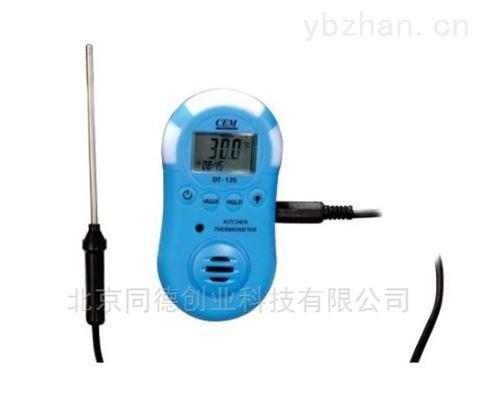 新型热电偶温度计
