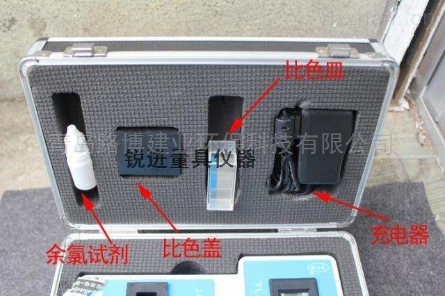 LB-YL-1AZ-深圳地区LB-YL-1AZ便携式余氯测定仪