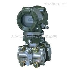 原裝橫河高壓壓力變送器EJA430A