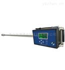 LB-3021型烟气湿度检测仪