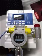 固定式氯甲烷泄漏報警器