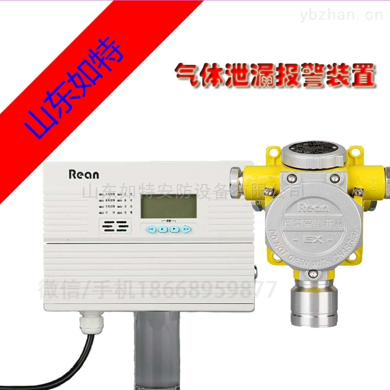 洛阳沼气泄漏实时监测气体报警器