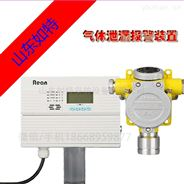 内蒙古沼气池用气体报警器 沼气超标探测器
