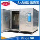 步入式高低温老化试验箱