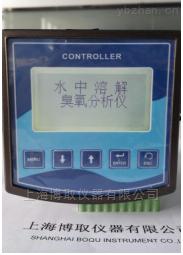 O3-2059-罐装厂测水中臭氧在线测控仪0-20ppm