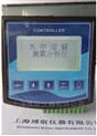 罐裝廠測水中臭氧在線測控儀0-20ppm