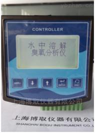 O3-2059罐装厂测水中臭氧在线测控仪0-20ppm