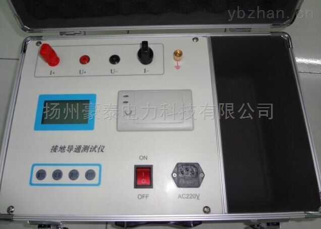 VT800-便携式现场动平衡测试仪