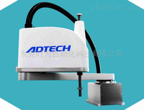 AR9225-AR9225四轴工业机器人ADTECH众为兴