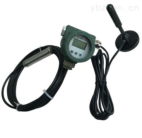 XHL010W-廠家供應GPRS/NB-IOT無線液位傳感器可定制