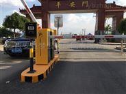 西安智能閘機門 車輛識別系統