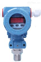 FST2088经济型压力变送器