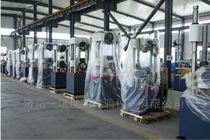 合金钢拉力屈服强度试验机原厂价格