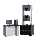 电液伺服液压万能材料拉力机