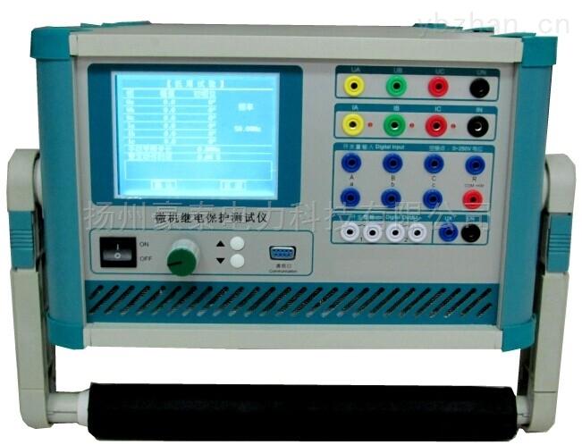 GY-23电子热繼電器校验仪