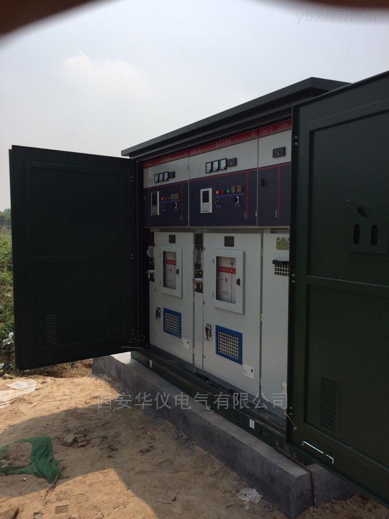 西安HYGN15-12雙電源高壓開關柜