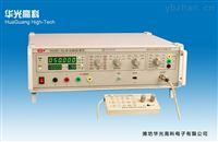 數字式多功能校準儀HG30-3a