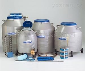 泰來華頓實驗室(LS)系列液氮罐價格