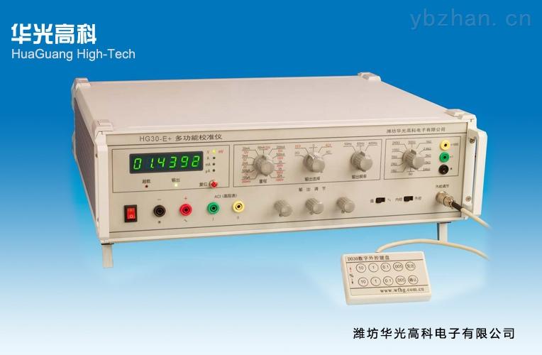 DO30-E+数字式三用表校验仪