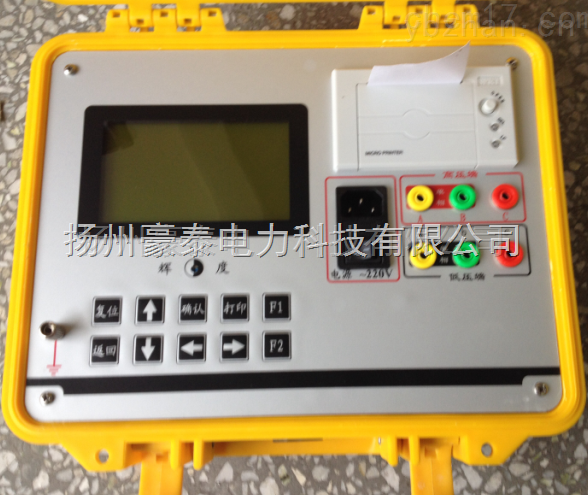 豪泰-动平衡测试仪优质制造厂家