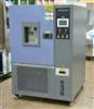 塑料件耐高低温老化试验箱