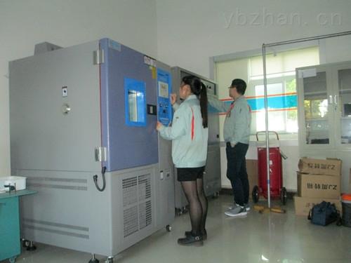 高低温老化试验箱