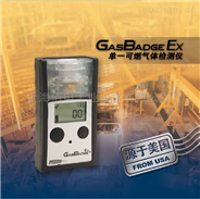 进口GB90(EX) 单一可燃气体检测仪