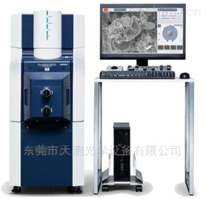 FlexSEM1000-日立FlexSEM1000扫描电镜