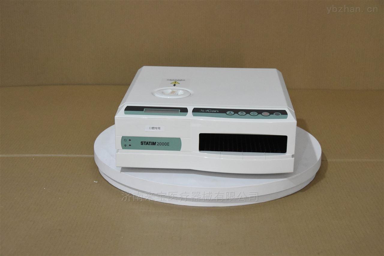 賽康2000E卡式壓力蒸汽滅菌器