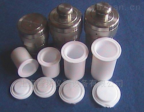 高压消解罐,钢衬F4高压密封罐