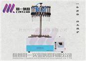圓形水浴氮吹儀CY-DCY-12Y獨立控制