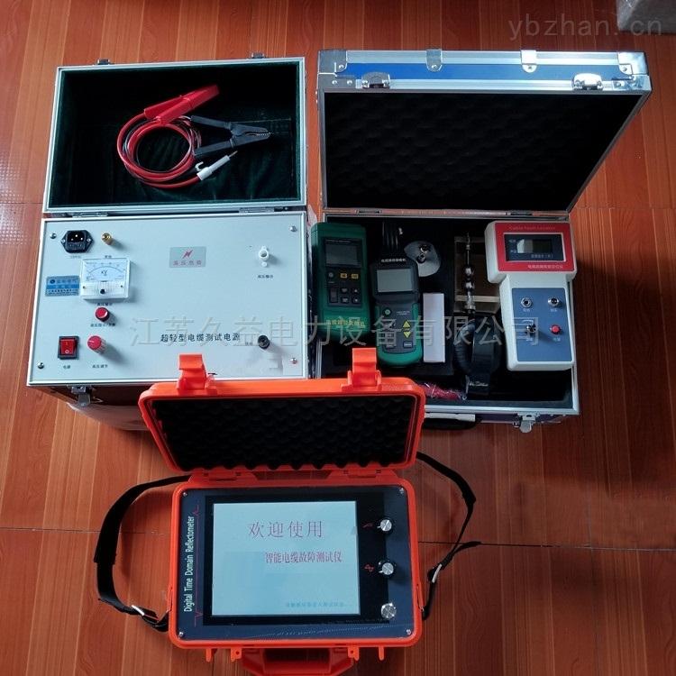 低压电力电缆故障测试仪现货