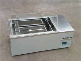 TS-110xS往复回旋恒温水浴摇床振荡器