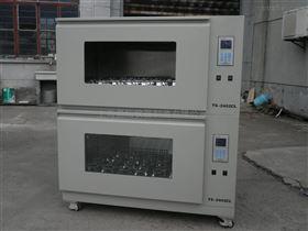 TS-2402CL叠加式恒温摇床振荡器